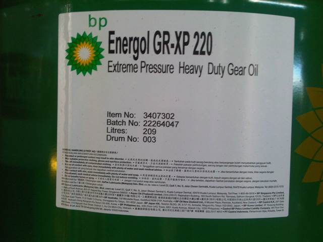 Clp Pg 220 Gear Oil Equivalent
