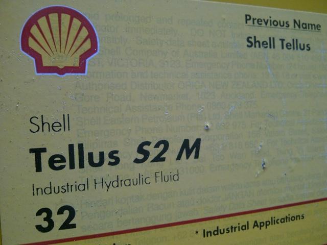 Tellus S2 M